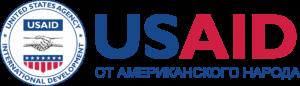 USAID_logo_rus-300x86.png