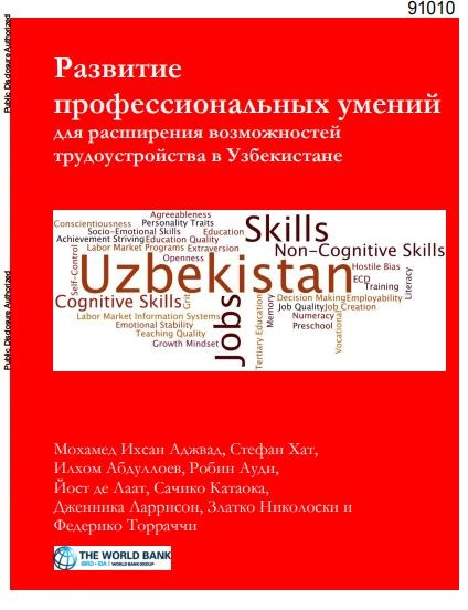 The skills road : skills for employability in Uzbekistan