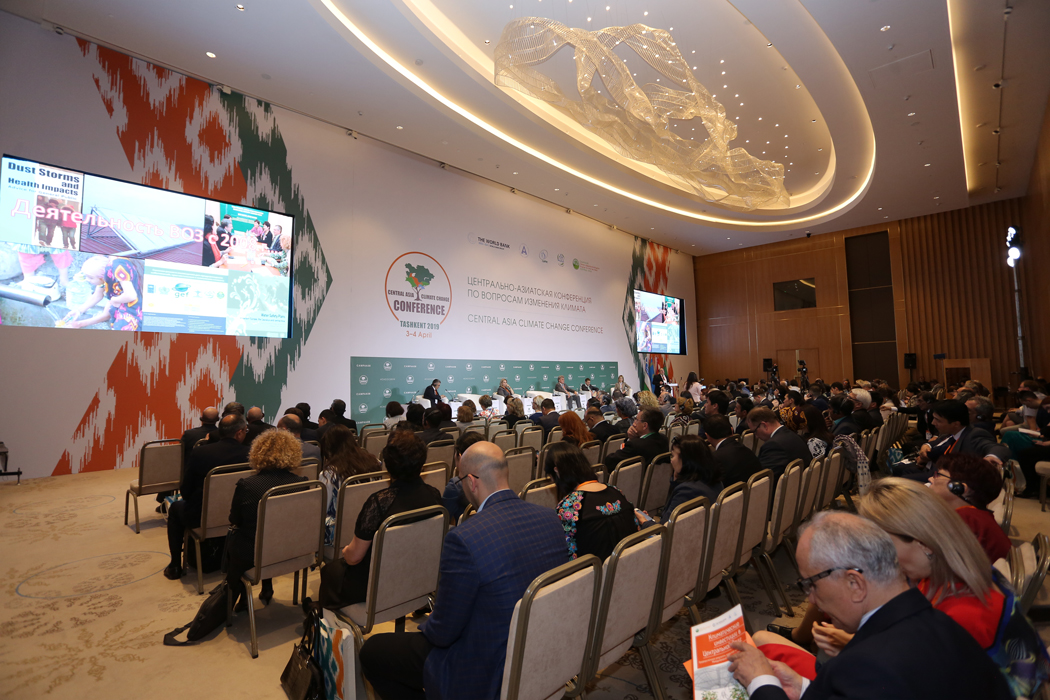 The first day of the CACCC -2019: the participants discussed the commitment of Central Asia to achieve the goals of the Paris agreement and the measures taken to adapt them